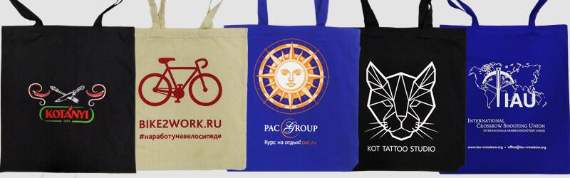 Места и поля нанесения печати на сумках